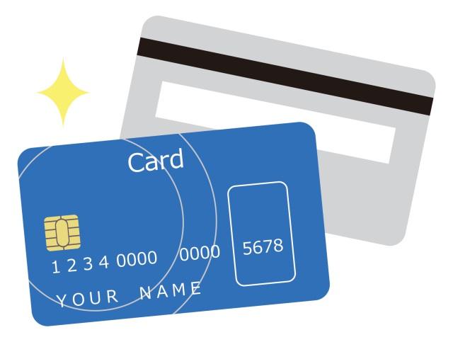 epic!はセキュリティの問題でクレジットカードが止まることも!