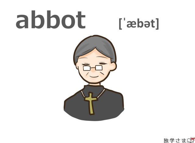 英単語『abbot』イラスト