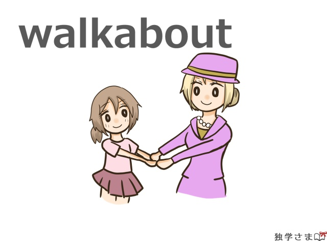 英単語『walkabout』イラスト