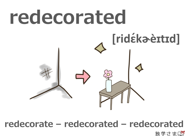 英単語『redecorated(redecorate)』イラスト
