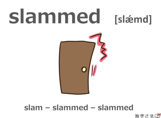 英単語『slammed(slam)』イラスト